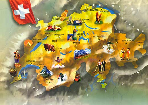 Фото №2 - Швейцария