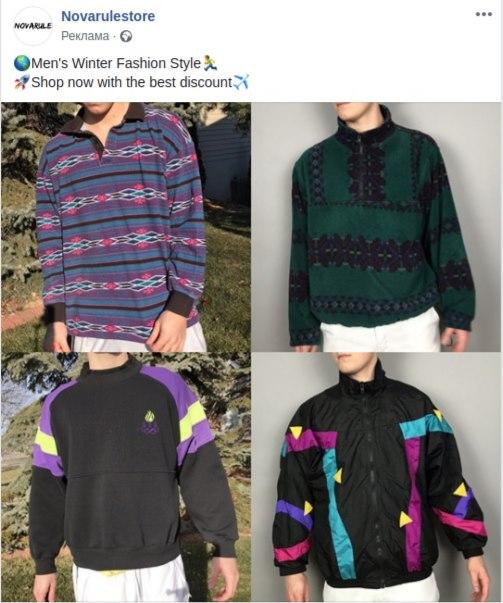 Фото №3 - Одежда из 90-х, которая была модной, потом стала стыдной, а теперь опять стала модной