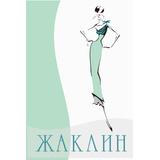Сертификат на покупку платья от мастерской «ЖАКЛИН»