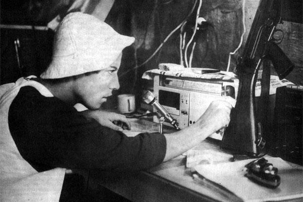 Фото №1 - Говорит «Радио Сандино»!