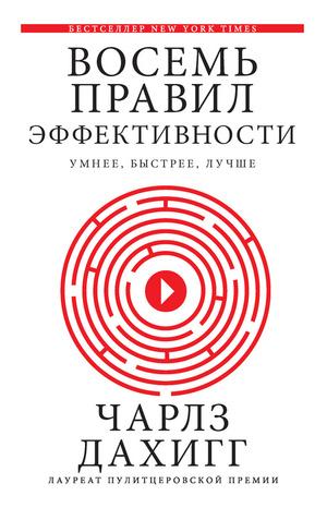 Фото №3 - Как подготовиться к экзаменам: 5 очень полезных книг