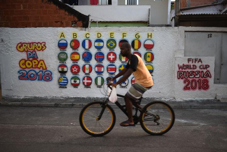 Фото №1 - Футбольный привет из Бразилии