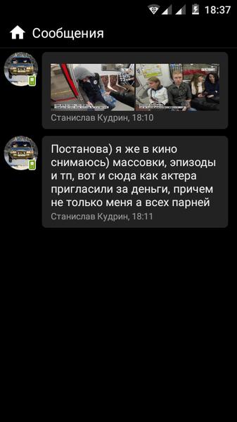 Фото №1 - За что в Петербурге феминистки облили мужчин отбеливателем?