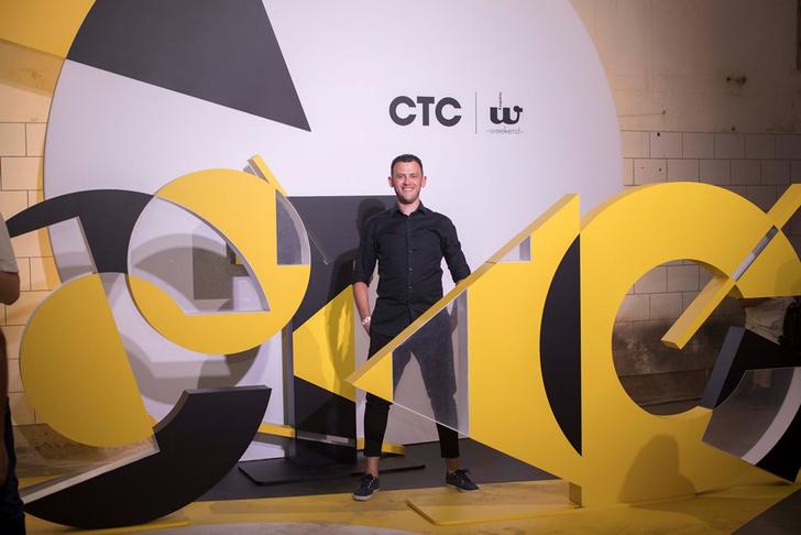 Фото №3 - Звезды СТС провели комедийное шоу на «Хлебозаводе»