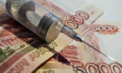 Фото №1 - Улумбекова: Федералам не надо будет клянчить деньги за пролеченных пациентов у территориальных фондов ОМС