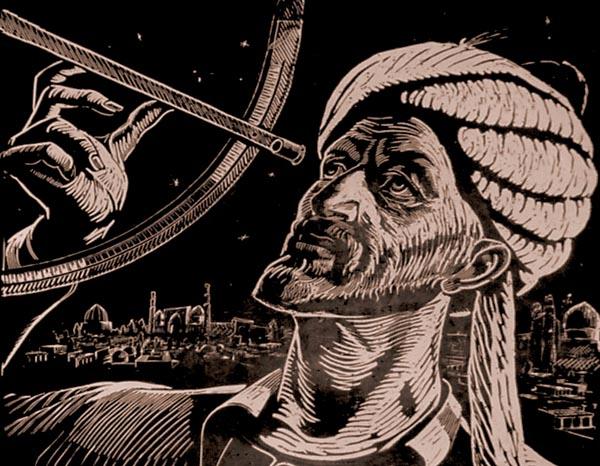Фото №1 - Улугбек: астроном и шахид
