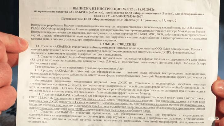 Фото №3 - Чем питаются росгвардейцы в Крыму: обзор сухпайка