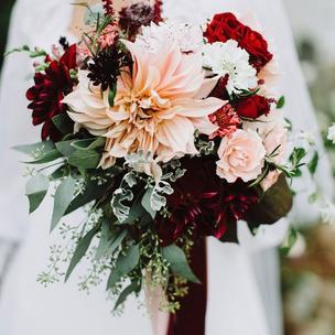 Фото №2 - Тест: Выбери букет, и мы скажем, где пройдет твоя свадьба