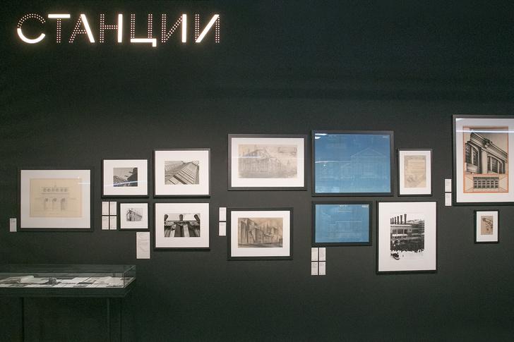 Фото №4 - 5 фактов об электрификации, повлиявшие на советский авангард