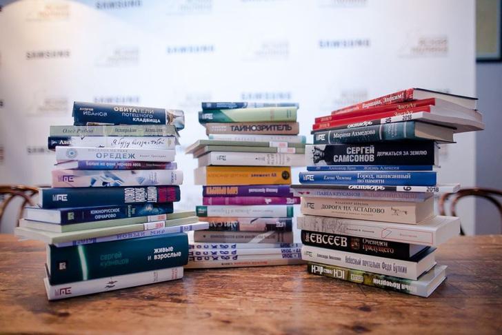 Фото №6 - Лучший подарок: 10 престижных литературных премий