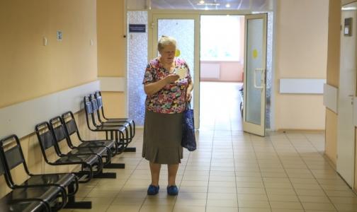Фото №1 - Пациенты назвали лучшие поликлиники и диспансеры Петербурга
