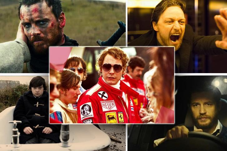Фото №1 - 10 отличных британских фильмов последних 10 лет, которые ты мог пропустить