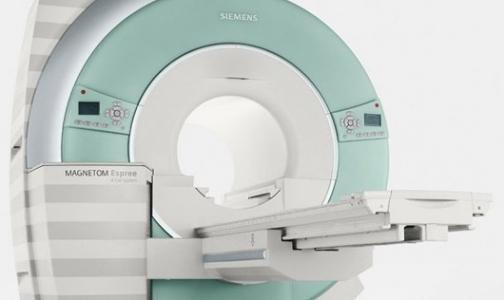 Фото №1 - В сестрорецкой поликлинике появится аппарат МРТ
