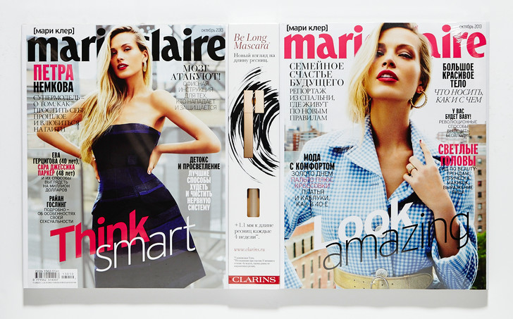 Октябрьский номер Marie Claire