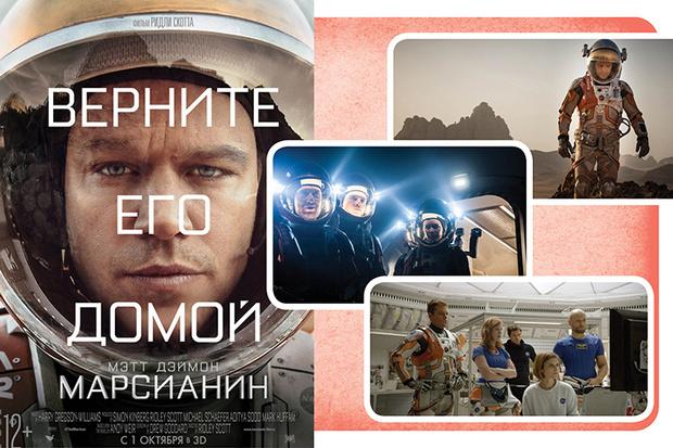 Фото №1 - Главные кинопремьеры октября