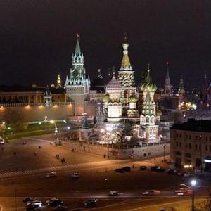 Фото №1 - Москва - самый дорогой город мира