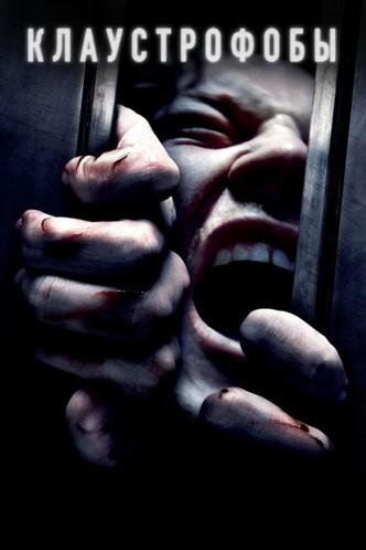 Фото №2 - 10 лучших новых ужастиков для уютного хэллоуинского вечера