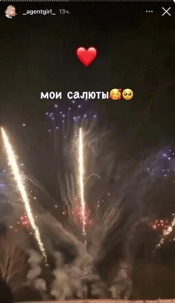 Фото №2 - Салюты в семи городах: как Настя Ивлеева отпраздновала свое тридцатилетие