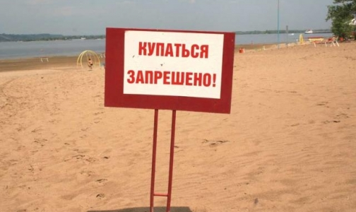 Фото №1 - Власти закрыли для купания пляжи в Туапсинском районе