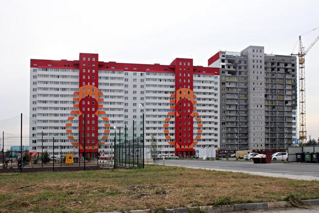 Фото №1 - Темпы ввода жилья в России из-за пандемии снизились на 11 %