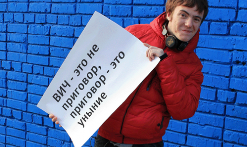 Фото №1 - Лекарства для ВИЧ-инфицированных в Петербурге есть, но лечиться они не хотят