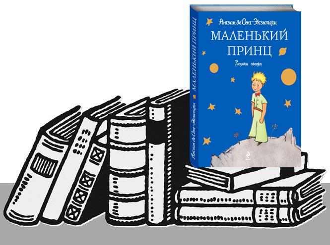 Фото №3 - 5 книг, которые помогут познать себя