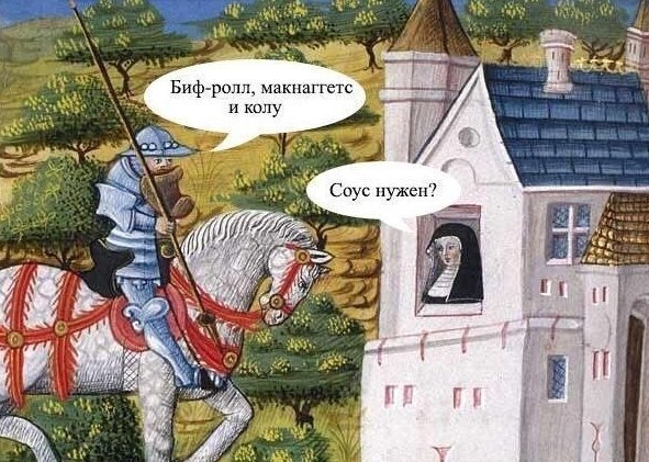 Фото №4 - Продолжаем страдать: 7 самых распространенных заблуждений о жизни в Средневековье