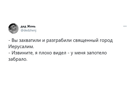 Жесткие шутки про запотевшее забрало петербургского омоновца
