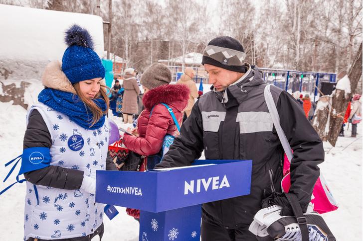 Фото №1 - NIVEA отпразднует юбилей акции «Голосуй за свой каток!» открытием трех ледовых площадок
