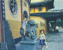 Фото №3 - Как в чаще символов, мы бродим в этом храме... Часть II
