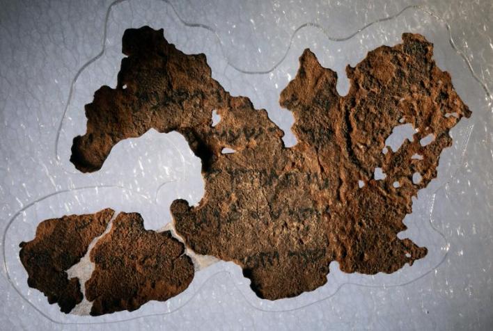 Фото №1 - Все свитки Мертвого моря из Музея Библии в Вашингтоне оказались подделками