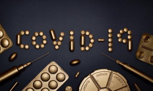 Фото №1 - Минздрав убрал из схем лечения COVID-19 одно лекарство