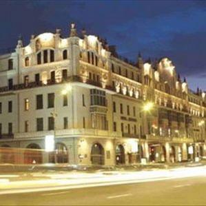 Фото №1 - Москва лидирует по ценам на отели