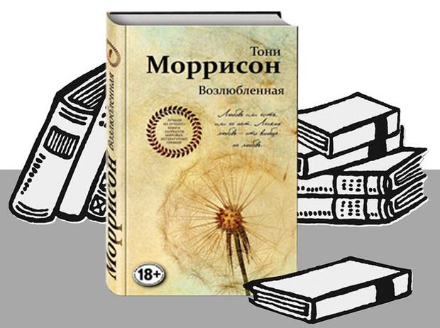 Фото №5 - К прочтению: 7 книг-лауреатов Нобелевской премии по литературе