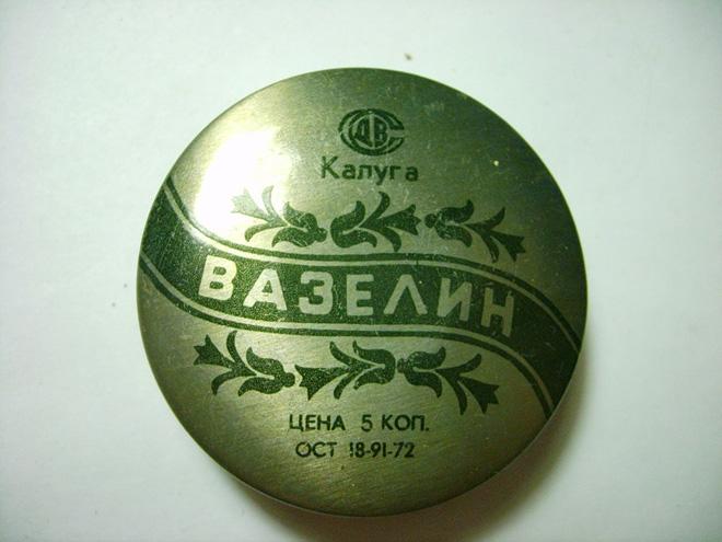 Фото №5 - Косметика СССР: 12 средств, которые нравились нашим мамам