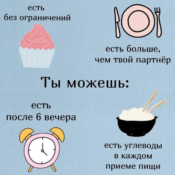 Фото №5 - 5 признаков, что ты слишком увлеклась здоровым питанием