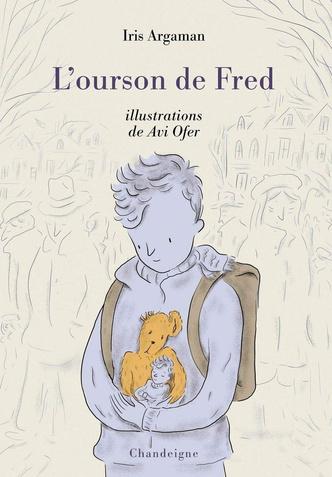 Фото №4 - Что почитать с ребенком: 7 книг, с которыми карантин пролетит незаметно