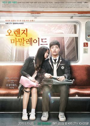 Фото №2 - Сумерки в Корее: 5 романтичных (и не очень) дорам про вампиров