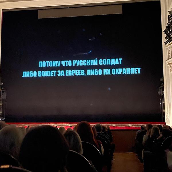 Фото №2 - Кармен уже не та: зрители вышли в шоке с премьеры Богомолова в Перми