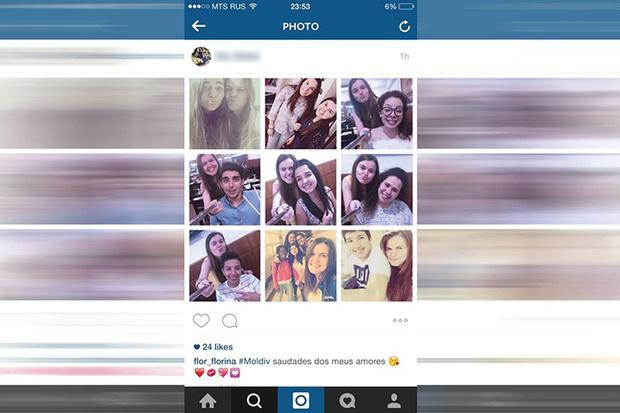 Фото №12 - 11 действенных способов сделать свой Инстаграм еще круче