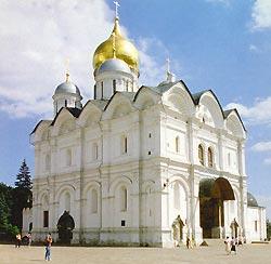 Фото №4 - Державный венец на челе Москвы