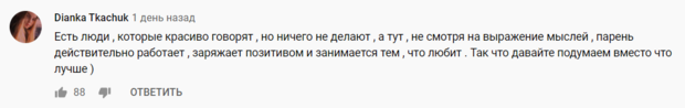 Фото №1 - «Я боюсь пораниться об людей»: откровенный разговор Дани Милохина с Эльдаром Джараховым