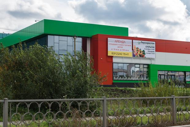 Большой магазин «Перекрёсток» должен открыться в начале октября 2019