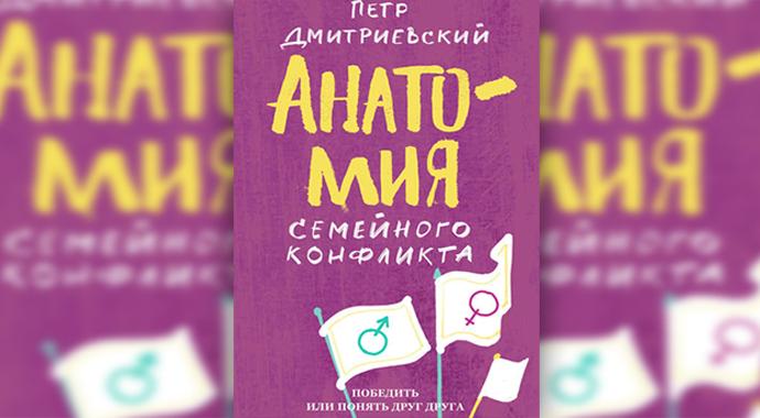 Экспертная подборка книг ко Всемирному дню психического здоровья
