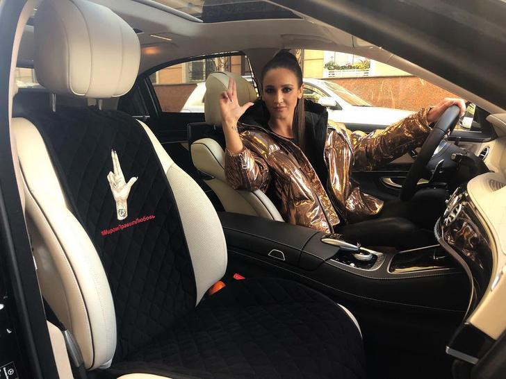 Фото №2 - Автомобиль Ольги Бузовой не могут продать даже со скидкой