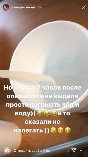 Фото №4 - «Подписала завещание»: Самойлова рассказала о родах в США