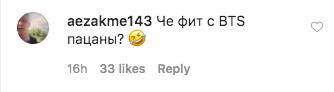 Фото №2 - Пользователи Сети уверены, что Элджей готовит коллаб с BTS