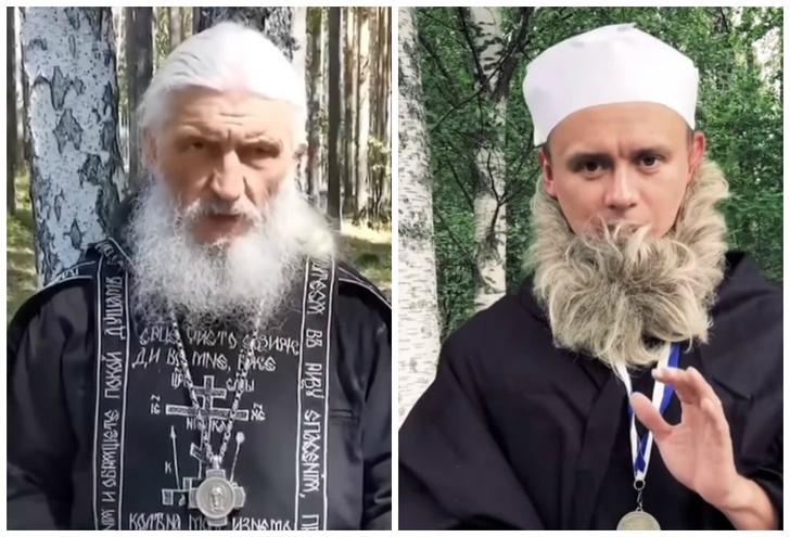 Фото №1 - Пародия на скандальное обращение схиигумена Сергия к президенту Путину (видео)