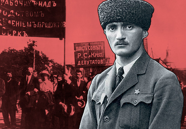 Фото №1 - Маленький, но гордый: история боевика и революционера Нестора Лакобы