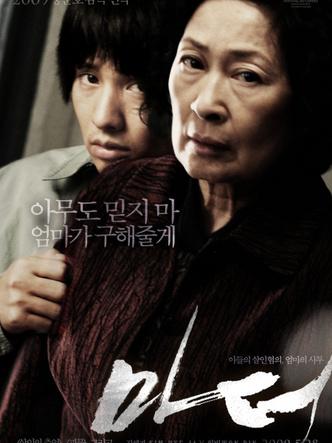 Фото №6 - 10 корейских актеров, которых обожают сами корейцы 😍